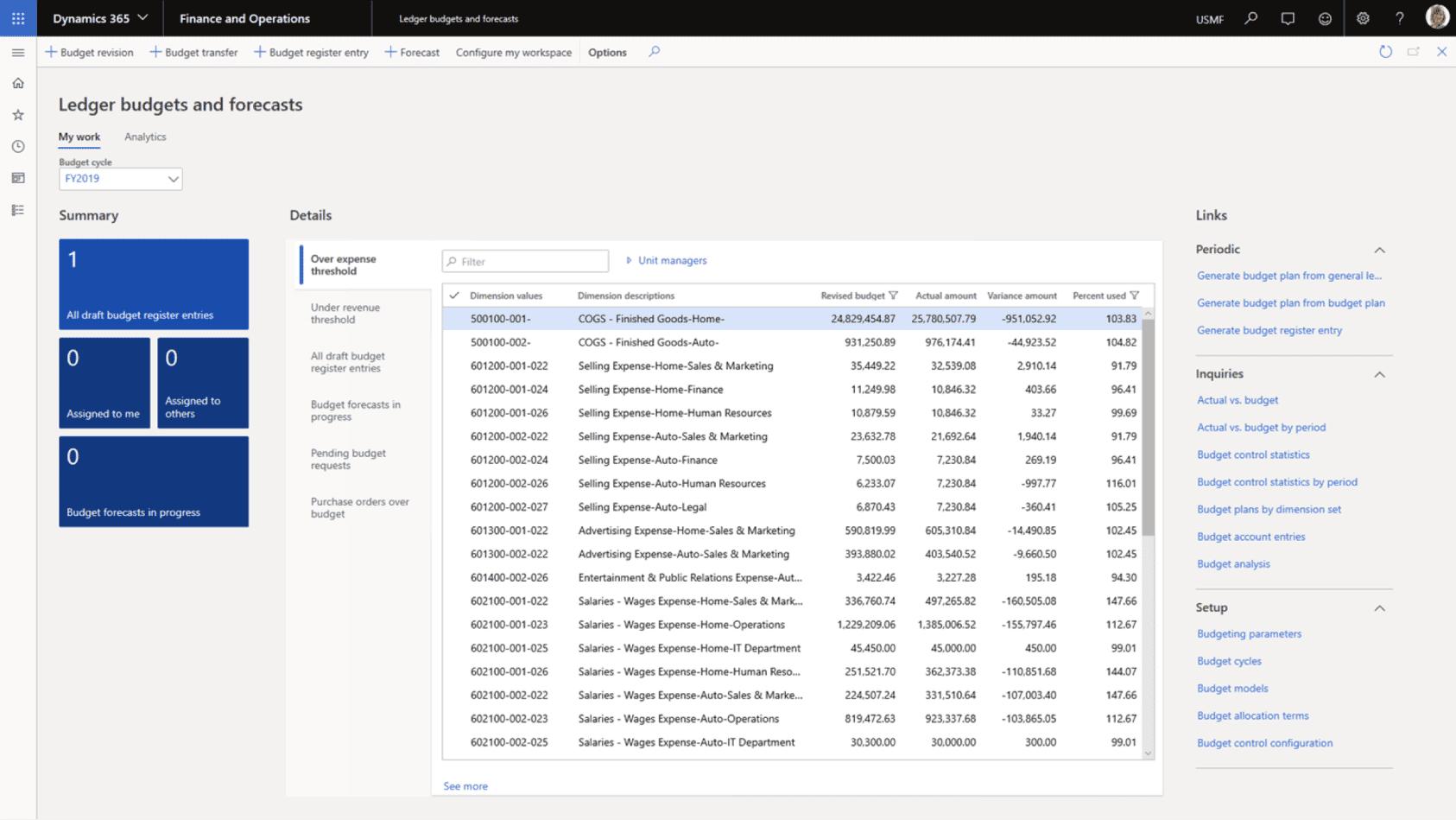 Finance product screenshot